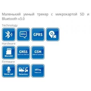 Teltonika FMB920 - функции