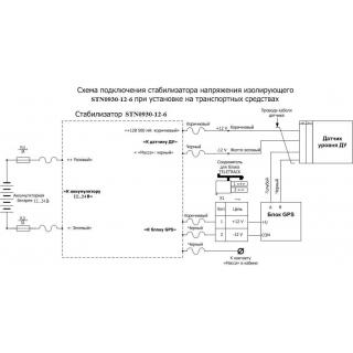 Схема подключения стабилизатора напряжения STN 0930-12-8