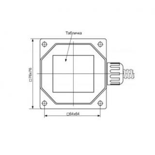 Габаритные размеры цифрового датчика уровня топлива ДУ-05 - вид сверху