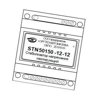 Стабилизатор напряжения STN50150-12-12