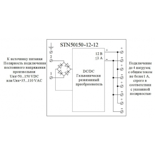 Схема подключения стабилизатора напряжения STN 50150-12-12
