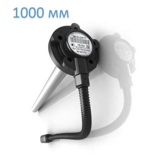 Датчик уровня топлива ЭСКОРТ ТД-500 1000 мм