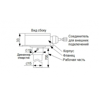 Габаритные размеры аналогового датчика уровня топлива ДУ-04 - вид сбоку