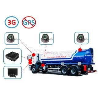 Комплект видеонаблюдения на бензовоз (Online - 3G)